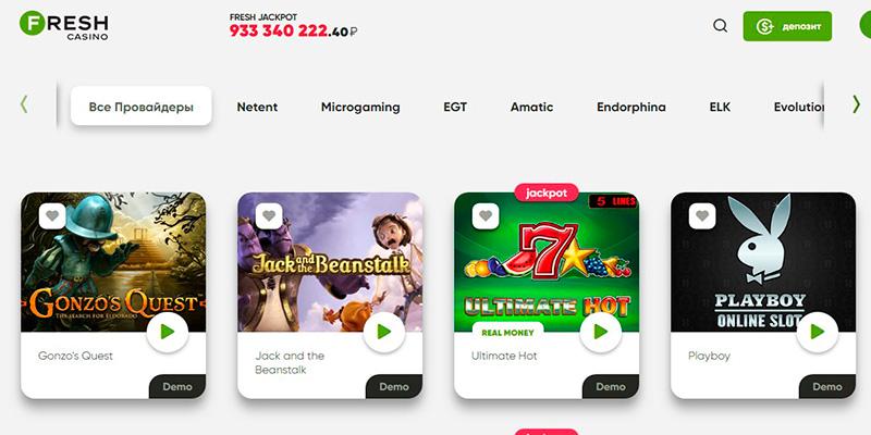 Фреш казино сайт