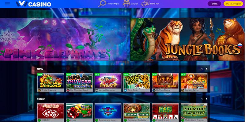ivi casino казино