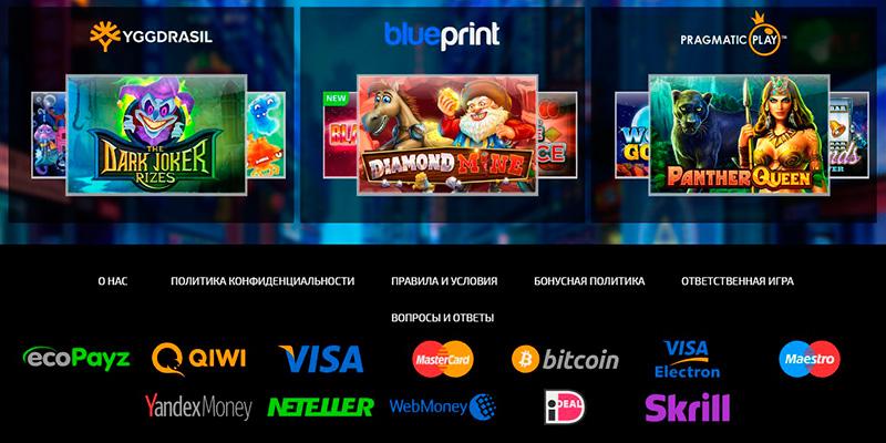 ivi casino официальный сайт