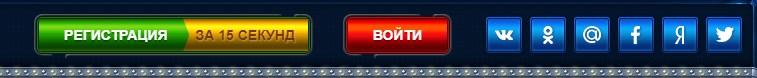 Вулкан Рояль казино Казахстан - Vulkan Royal KZ