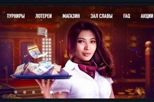 играть казино на тенге