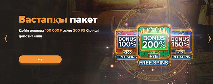 sol бонусы казино казахстан